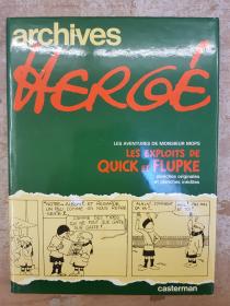 HERGE - ARCHIVES HERGE TOME 2 - N&B - TBE - EO OCT 1978